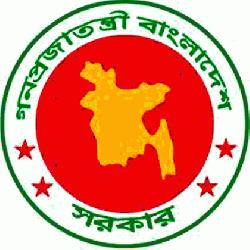 Bangladesh govt to borrow BDT 7.0bn Tuesday issuing bonds