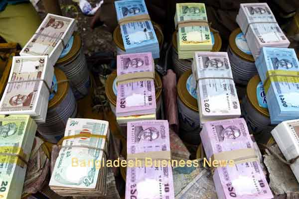 Thursday's midday business round up of Bangladesh