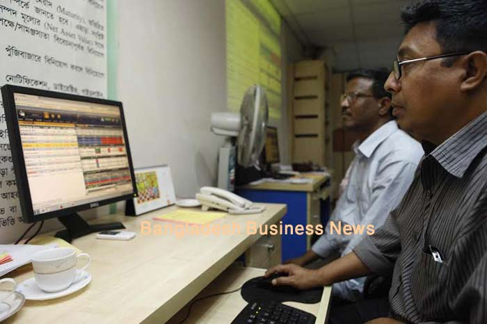 Bangladesh's stocks open mixed