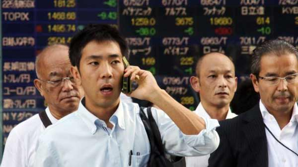 Asian markets close mixed after directionless session