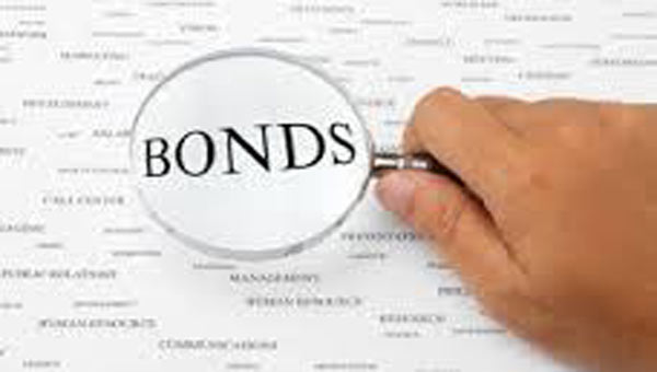 Bangladesh's Rupali Bank to issue bond BDT 5.0b