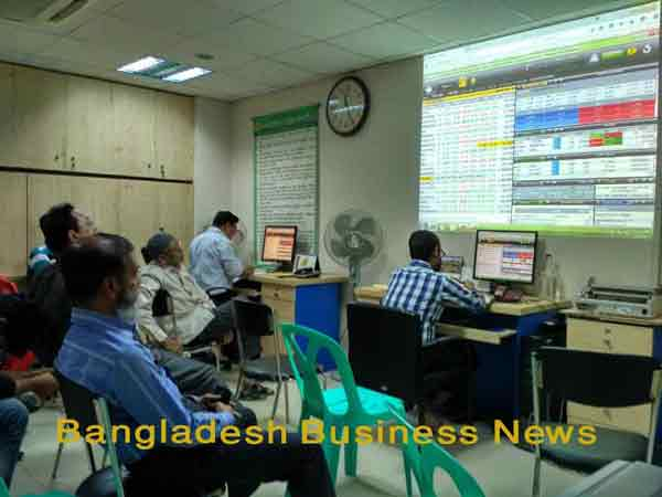 Bangladesh's stocks turn mixed at midday on Tuesday