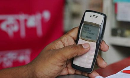 Meghna Bank to launch new mobile services in Bangladesh Monday