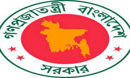 Bangladesh Govt. securities' yield falls as banks prefer to buy