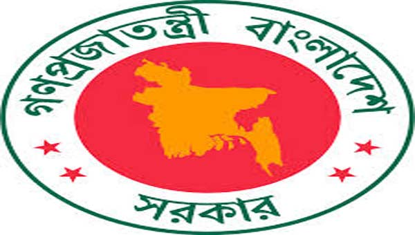 Bangladesh's PD banks for six-month auction calendar