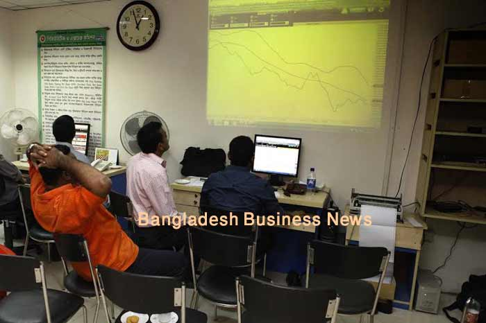Bangladesh's stocks end lower for 11 straight sessions