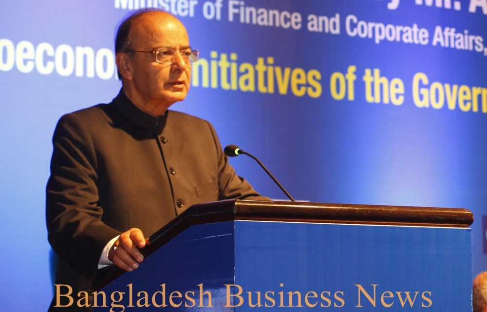 Thursday's morning business round up of Bangladesh