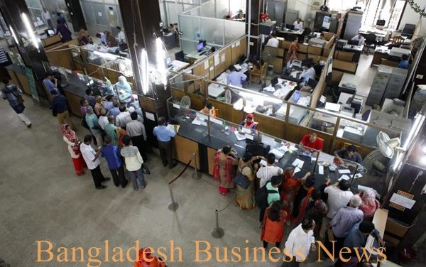 Bangladesh's private sector credit growth rises in FY 18
