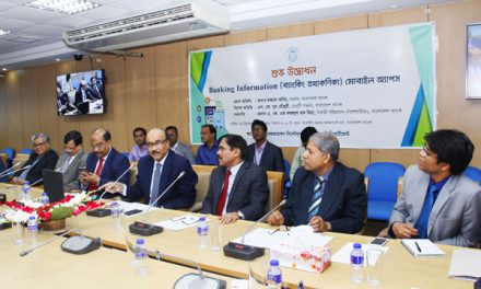 Bangladesh launches banking info app