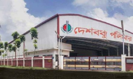 Deshbandhu Polymer signs deal with Indian Reform Packaging