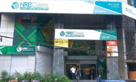 NRB Commercial Bank board sees major changes