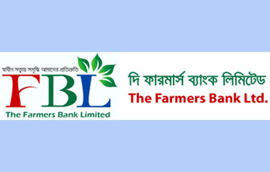 Farmars Bank Ltd.