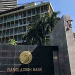 Bangladesh Bank approves three more PCBs